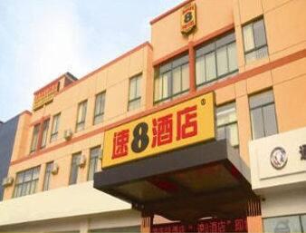 Super 8 Hotel Haian Railway Station Chang Jiang Dong Lu in  Rugao City,  CHINA