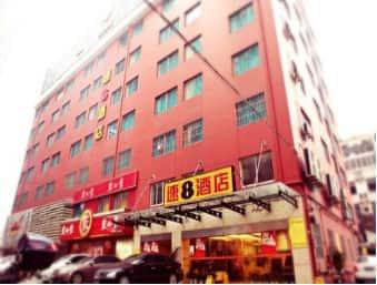 Super 8 Hangzhou Zhetian in  Shaoxing,  CHINA
