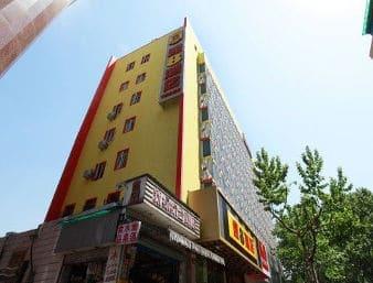 Super 8 Hotel Hangzhou Xi Hu Qing Nian Lu in  Shaoxing,  CHINA