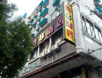 Super 8 Hotel Hangzhou Xin Hua Jie in  Shaoxing,  CHINA