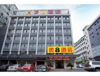 Super 8 Hotel Hangzhou Jiubao Passenger Transportation Cente in  Shaoxing,  CHINA