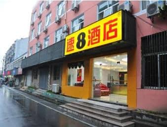 Super 8 Hotel Hangzhou De Sheng in  Shaoxing,  CHINA