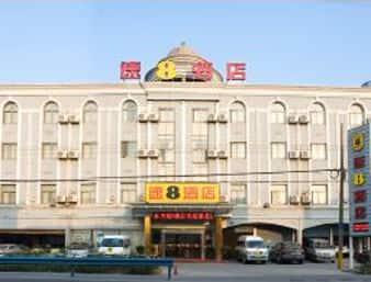 Super 8 Hotel Hangzhou Xiaoshan International Airport West G in  Zhuji,  CHINA