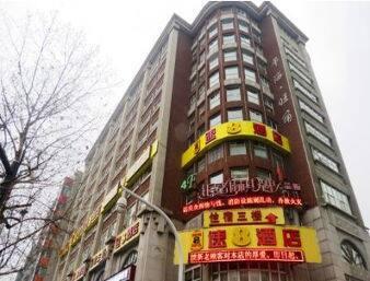 Super 8 Hotel Hangzhou West Lake Ping Hai Lu in  Shaoxing,  CHINA