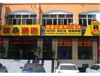 Super 8 Hotel Harbin Zhongyang Street in  Harbin,  CHINA