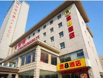 Super 8 Hotel Hefei NanErHuan Wai Jing Da Sha in  Hefei,  CHINA