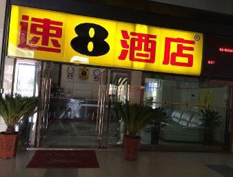 Super 8 Hotel Hefie Wen ZhongLu Da Xue Cheng in  Hefei,  CHINA