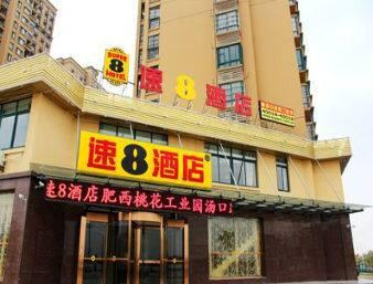 Super 8 Hotel Hefei Feixi Peach Industrial Zone in  Hefei,  CHINA