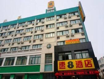 Super 8 Hotel Hefei LinQuanLu He Jia Fu in  Hefei,  CHINA