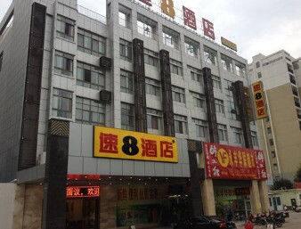 Super 8 Hotel Hefei Ming Chuan Road in  Hefei,  CHINA