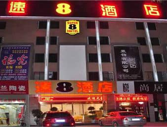 Super 8 Hotel Huayin Hua Yue Lu in  Huayin,  CHINA