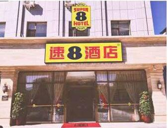Super 8 Hotel Huludao Long Wan Hai Bin in  Xingcheng,  CHINA