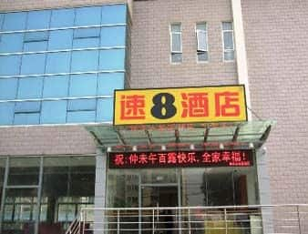 Super 8 Hotel Zhenjiang Ding Mao Qiao in  Yangzhou,  CHINA