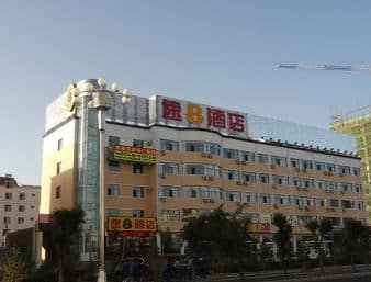 Super 8 Hotel Jiayuguan Ti Yu Da Dao in  Jiuquan,  CHINA