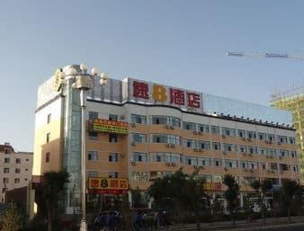 Super 8 Hotel Jiayuguan Ti Yu Da Dao in  Jiayuguan,  CHINA