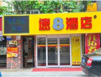 Super 8 Hotel Jinan Shan Shi Wen Hua Dong Lu in  Jinan,  CHINA