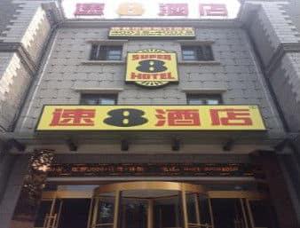 Super 8 Hotel Jinan Quan cheng Lu Sheng Fu Qian Jie in  Jinan,  CHINA