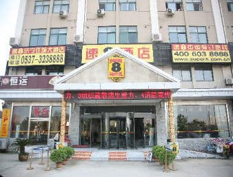 Super 8 Hotel Jining Ren Cheng Da Dao in  Yanzhou,  CHINA