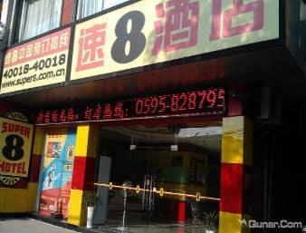 Super 8 Hotel Quanzhou Jinjiang He Ping Bei Lu in  Quanzhou,  CHINA
