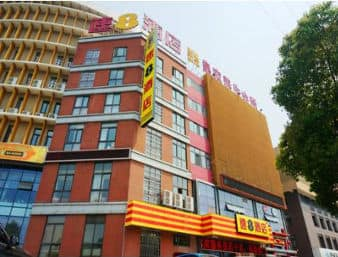 Super 8 Hotel Jintan HuaYangNanLu ZuoLinYouLi in  Jintan City,  CHINA