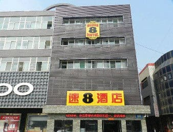 Super 8 Hotel Jinzhong Yuci Hui Tong Lu in  Jinzhong,  CHINA
