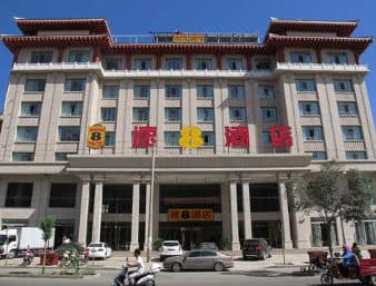 Super 8 Hotel Dunhuang Yang Guan Road in  Jiuquan,  CHINA