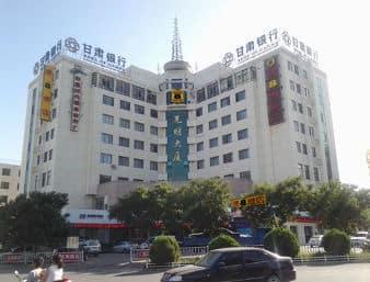 Super 8 Hotel Jiuquan Pan Xuan Zhong Lu in  Jiayuguan,  CHINA