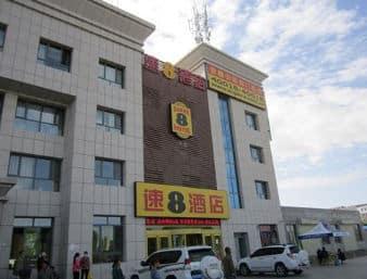 Super 8 Hotel Jiuquan Jinta Bus Station Jiu Hang Lu in  Jiuquan,  CHINA