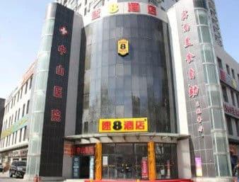 Super 8 Hotel Kuitun Bei Jing Lu in  Kuitun,  CHINA
