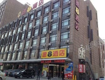 Super 8 Hotel Guan Bus Station in  Zhuozhou,  CHINA