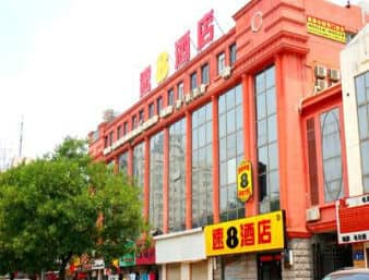 Super 8 Hotel Langfang Railway Station XinHuaLu in  Langfang,  CHINA