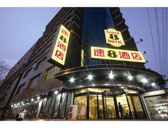 Super 8 Hotel Lanzhou Yan Tan in  Lanzhou Gansu Province,  CHINA