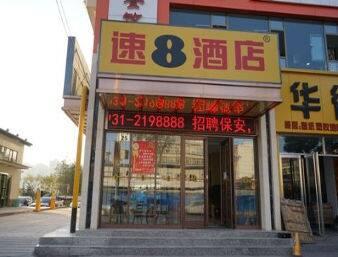 Super 8 Hotel Lanzhou Wan Da Guang Chang in  Lanzhou Gansu Province,  CHINA
