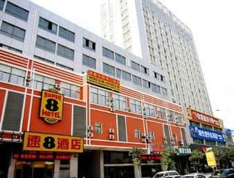 Super 8 Hotel Lianyungang Da Xue Cheng in  Lianyungang,  CHINA