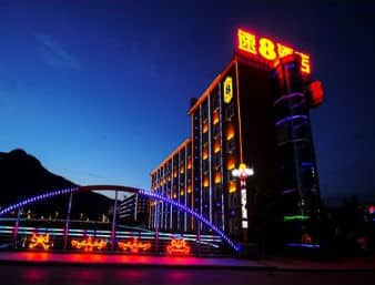 Super 8 Hotel Linjiang Yalujiang Pan in  Linjiang,  CHINA
