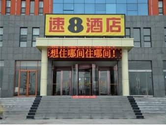 Super 8 Hotel Yinan Bei Huan Lu Zhi Sheng Tang Quan in  Yishui,  CHINA