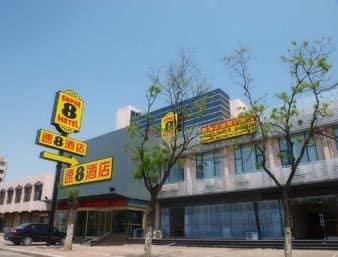 Super 8 Hotel Yishui Chang An Lu in  Yishui,  CHINA