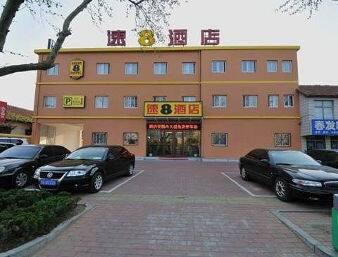 Super 8 Hotel Longkou Tong Hai Lu in  Longkou,  CHINA
