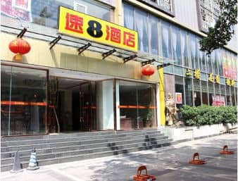 Super 8 Hotel Mianyang Yin Ma Qiao in  Mianyang,  CHINA