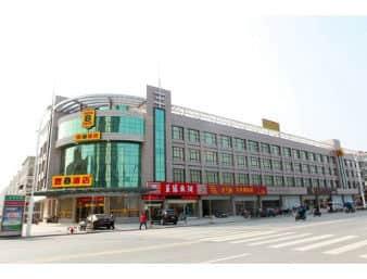 Super 8 Hotel Nantong Hai an Yong An Bei Lu in  Rugao City,  CHINA