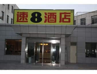 Super 8 Hotel Pingluo Gu Lou in  Shizuishan,  CHINA
