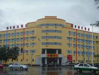 Super 8 Hotel Panjin Ji Xing in  Panjin,  CHINA