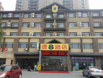 Super 8 Hotel Panjin Da Wa in  Panjin,  CHINA