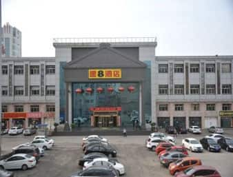 Super 8 Hotel  Pingyao Railway Station Shun Cheng Lu in  Deyang,  CHINA