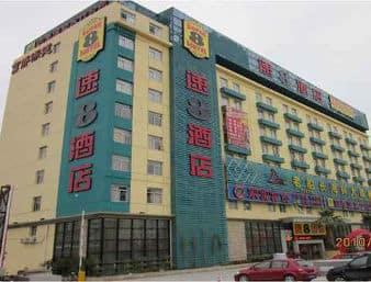 Super 8 Hotel Putian Rong Hai in  Putian,  CHINA
