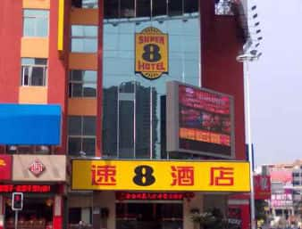 Super 8 Putian Tian Wei in  Putian,  CHINA