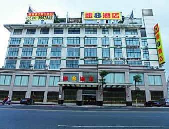 Super 8 Hotel Putian Hanjiang Shang Ye Cheng in  Putian,  CHINA