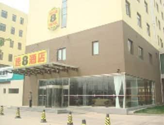 Super 8 Hotel Tangshan Qianan Railway Station in  Qianan,  CHINA