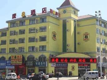 Super 8 Hotel Qingdao Gold Beach Chang Jiang Lu in  Qingdao,  CHINA