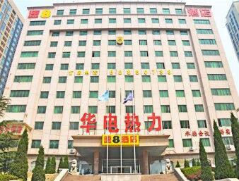 Super 8 Qingdao Fu Zhou Bei Lu in  Qingdao,  CHINA